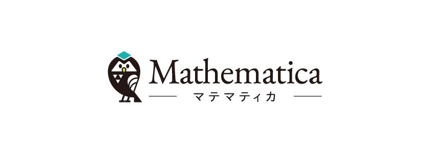 マテマティカ新ロゴ