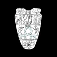 古代エジプト-ナルメル王の化粧板